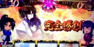 kanzen-syouri