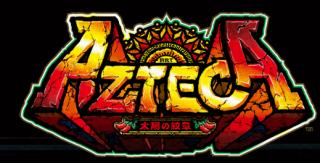 azteca-top