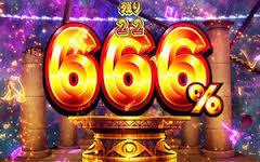 kurea2-666