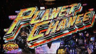 planetchance