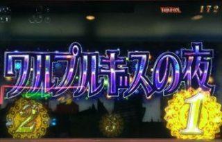 madomagi-warupuru3