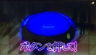 madomagi2-push