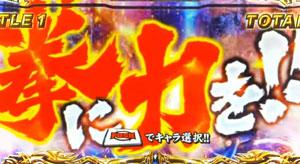 hokutosyura-kenryoku