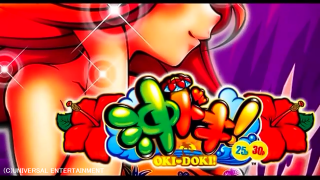 okidoki-main