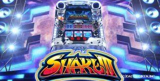 shake3-main
